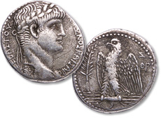 [photo: Nero silver tetradrachm of Antioch]