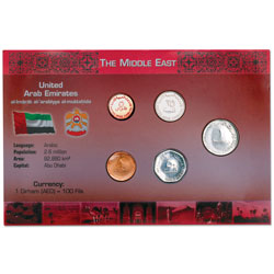 United Arab Emirates Coin Set in Custom Holder
