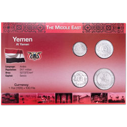 Yemen Coin Set in Custom Holder