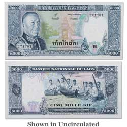 ND(1975) Laos 5000 Kip Bank Note, P19, King Savang Vatthana
