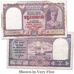 ND(1947) Burma 10 Rupees Bank Note, P32, King George VI