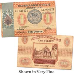 1940 Netherlands Indies 1 Gulden Note, P108
