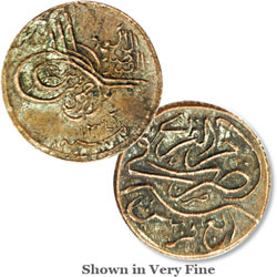 1924 Saudi Arabia 1/4 Ghirsh