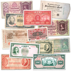 1890-1938 Pre-WWII Bank Note Set (12 notes)
