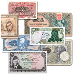 1919-1981 Special Issue World Bank Note Set (7 notes)