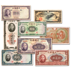 1930-1945 China Bank Note Set (8 notes)