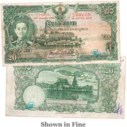 1935 Thailand 20 Baht Bank Note, P25, King Rama VII