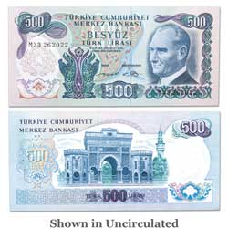 ND(1971) Turkey 500 Lira Bank Note, P190, President Kemal Ataturk