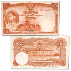 ND(1939) Thailand 10 Baht Bank Note