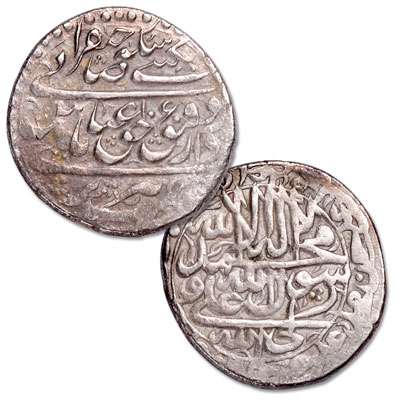 Image for A.D. 1642-1666 Safavid Dynasty, Abbas II Silver Abassi, Tabriz Mint from Littleton Coin Company