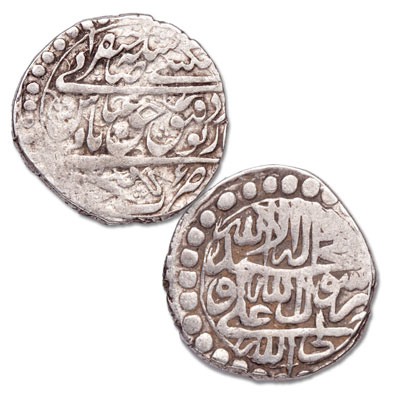 Image for 1642-1666 Persia Silver Abbasi from Littleton Coin Company