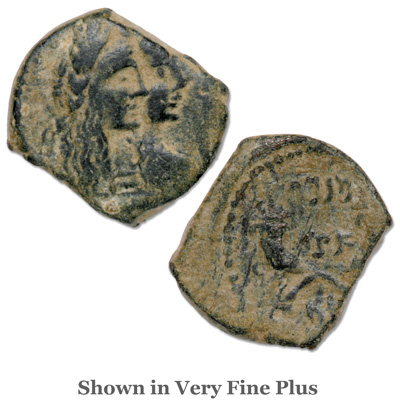 Image for A.D. 40-70 Petra Malichus II Bronze Quadrans from Littleton Coin Company