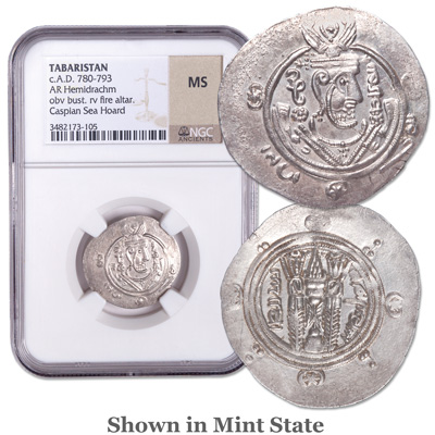 Image for c. A.D. 780-793 Tabaristan Silver Hemidrachm from Littleton Coin Company