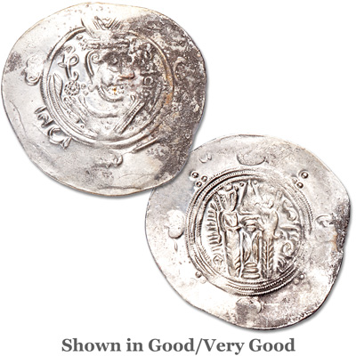 Image for A.D. 780-793 Tabaristan, Silver Hemidrachm from Littleton Coin Company