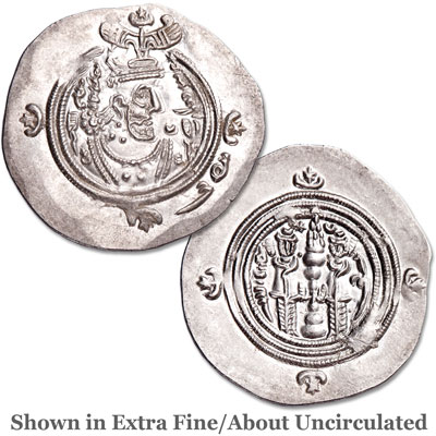 Image for A.D. 590-628 Khusru II Silver Drachm from Littleton Coin Company