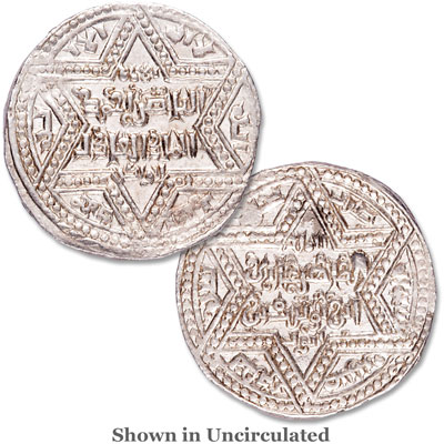 Image for 1174-1193 Saladin Silver Dirham from Littleton Coin Company