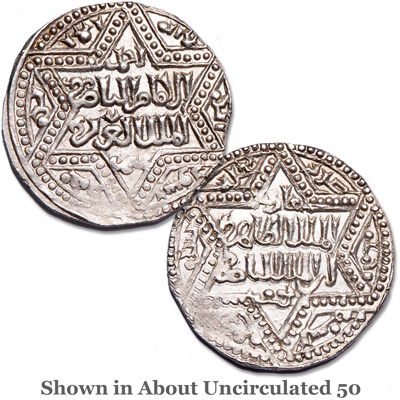 Image for A.D. 1186-1216 Ayyubid Ghazi, Silver Dirham from Littleton Coin Company
