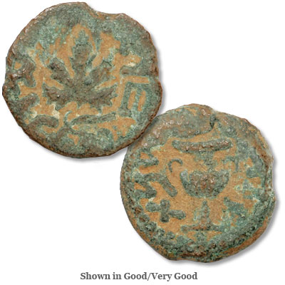 Image for A.D. 66-70 1st Jewish Revolt Year 2&3 from Littleton Coin Company