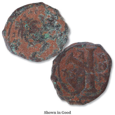 Image for A.D. 582-602 Maurice Tiberius Byzantine Copper Coin from Littleton Coin Company