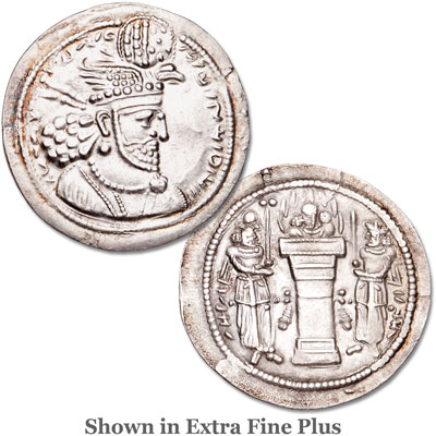Image for A.D. 302-309 Hormazd II Silver Drachm from Littleton Coin Company