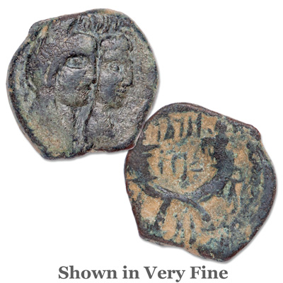 Image for 9 B.C. - A.D. 40 Petra Nabataea Aretas IV Bronze H932 from Littleton Coin Company