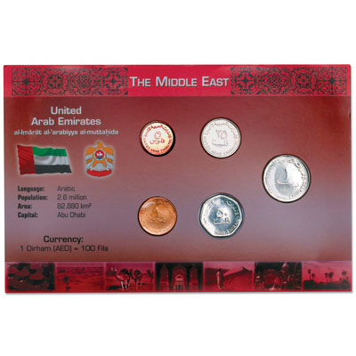 Image for United Arab Emirates Coin Set in Custom Holder from Littleton Coin Company