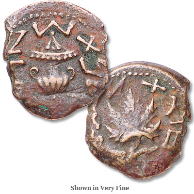 Image for A.D. 66-70 1st Jewish Revolt Year 3 Bronze from Littleton Coin Company
