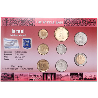 Image for Israel Coin Set in Custom Holder from Littleton Coin Company