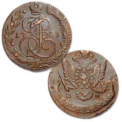 Image for 1762-1796 Russia 5 Kopek of Catherine the Great, EM Mint from Littleton Coin Company