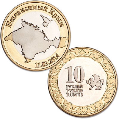 Image for 2014 Crimea 10 Roubles from Littleton Coin Company