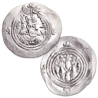Image for A.D. 590-628 King Khusru II Silver Drachm from Littleton Coin Company