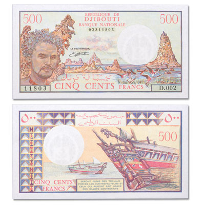 Image for 1988 Djibouti 500 Francs, P#36b from Littleton Coin Company