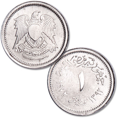 Image for 1972 Egypt Aluminum 1 Millieme from Littleton Coin Company