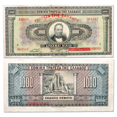 Image for ND(1928) Greece 1000 Drachmai Note, P100, G. Stavros from Littleton Coin Company
