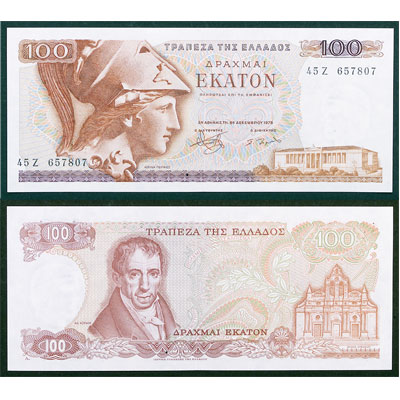 Image for 1978 Greece 100 Drachmai, P#200, Uncirculated from Littleton Coin Company