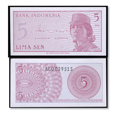 Image for 1964 Indonesia 5 Sen, P#91, Uncirculated from Littleton Coin Company