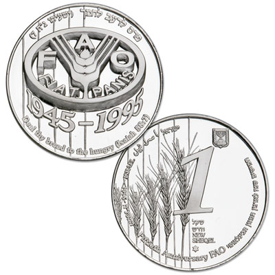 Image for 1995 Israel Silver 1 New Sheqel, Prooflike from Littleton Coin Company