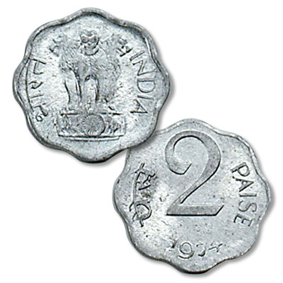 Image for 1965-1981 India Aluminum 2 Paise, Uncirculated from Littleton Coin Company