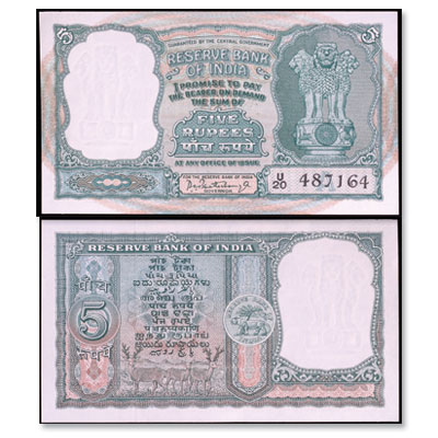 Image for ND (1962-1967) India 5 Rupees, P#36, Uncirculated from Littleton Coin Company