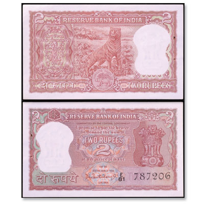 Image for ND (1962-1970) India 2 Rupees, P#51, Uncirculated from Littleton Coin Company