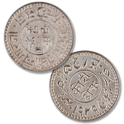 Image for 1928-36 India Princely States Kutch Silver 1 Kori from Littleton Coin Company
