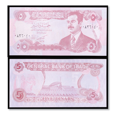 Image for 1992 Iraq 5 Dinars, P#80 from Littleton Coin Company