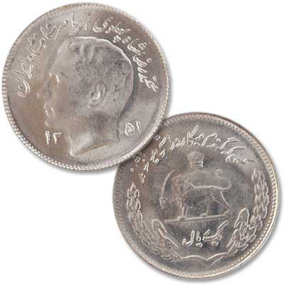 Image for 1972 Iran Copper Nickel 1 Rial from Littleton Coin Company