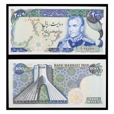 Image for ND (1974-1979) Iran 200 Rials, P#103, Uncirculated from Littleton Coin Company
