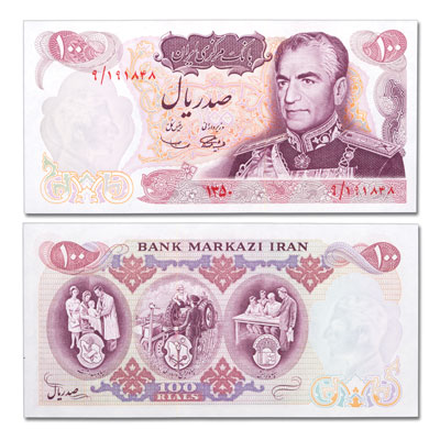 Image for 1971 Iran 100 Rials Bank Note, P98, Shah Pahlavi from Littleton Coin Company