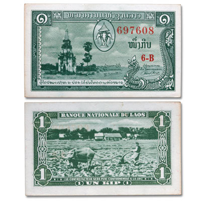 Image For Nd 1957 Laos 1 Kip Note P From Littleton