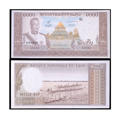 Image for ND (1963) Laos 1,000 Kip from Littleton Coin Company