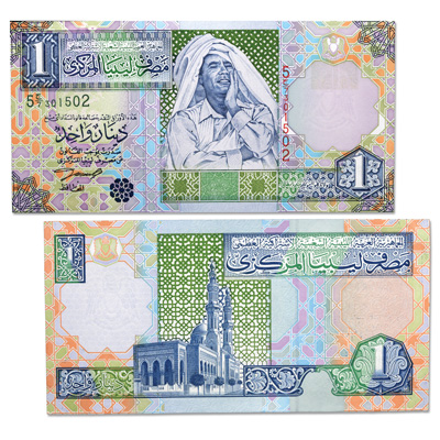 Image for ND(2002) Libya 1 Dinar Note from Littleton Coin Company