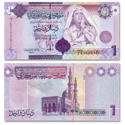 Image for ND(2009) Libya 1 Dinar Note from Littleton Coin Company
