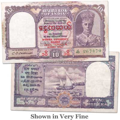 Image for ND(1947) Burma 10 Rupees Bank Note, P32, King George VI from Littleton Coin Company